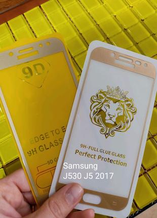 Захисне скло Защитное стекло Samsung J530 / J5 2017