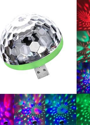 Портативная (LED) диско-полусфера YTE