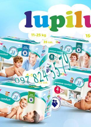 Акція 300грн!!! Підгузники Lupilu Premium Comfort (3 midi)