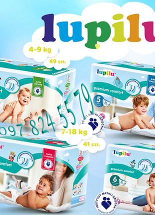 Високоякісні підгузники Lupilu Premium Comfort (5 junior)