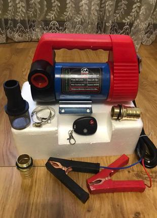 MAN! Насос 12 вольт на пульту ДУ для перекачки дизеля,бензина,вод
