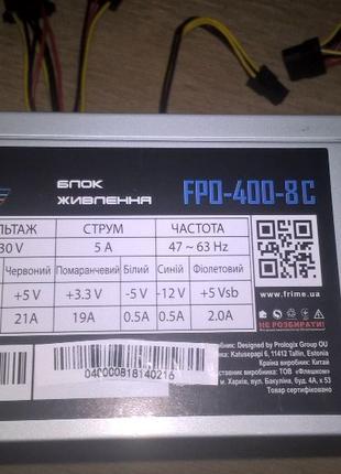 Блок питания 400Вт Frime FPO-400-8C