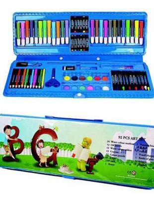 Детский подарочный набор для рисования , 92 предмета
