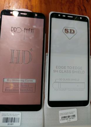 Захисне скло Защитное стекло Samsung J4+ 2018 / J6+ 2018