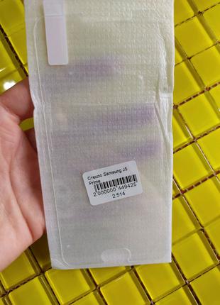 Захисне скло Защитное стекло Samsung J5 Prime