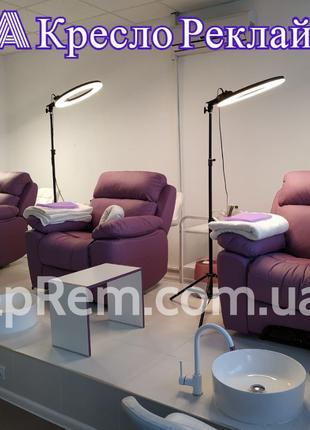SPA Кресло Реклайнер для салонов красоты в наличии и под заказ