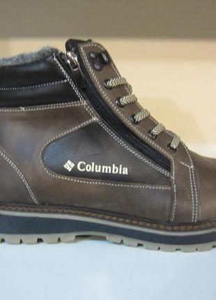 Ботинки натуральная кожа на шнурках и 2-х молниях columbia