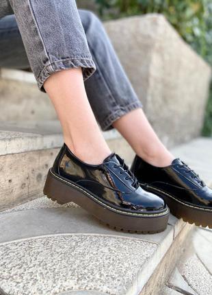 Туфли мартинс