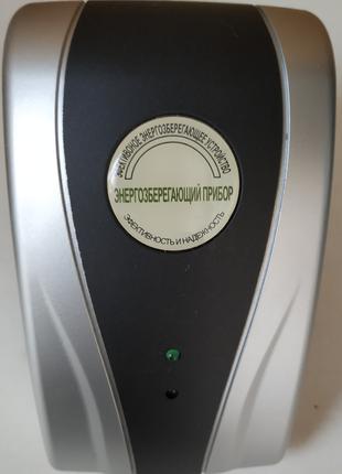 Энергосберегатель Electricity-Saving box экономии электроэнергии