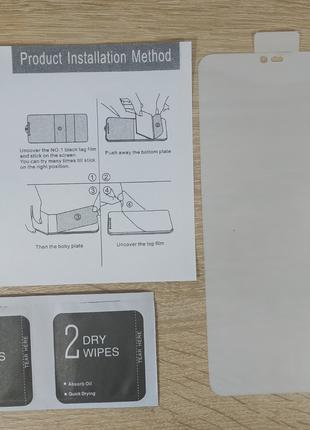 Гидрогелевая пленка Xiaomi Mi Note Redmi 10 9T 8 7 6 5 A 3 lite