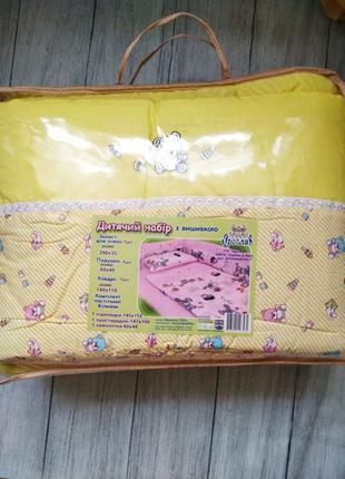 Подарочный Набор для малыша в детскую кроватку с защитой