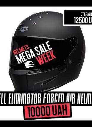 Мотошлем Bell Eliminator 2в1 Forced Air мото шолом