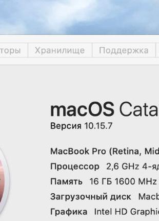 Apple MacBook Pro MBP 15 Retina 2012 a1398 i7 16gb 512ssd