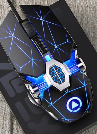 Игровая проводная мышь мышка бесшумная 6 кнопок с подсветкой