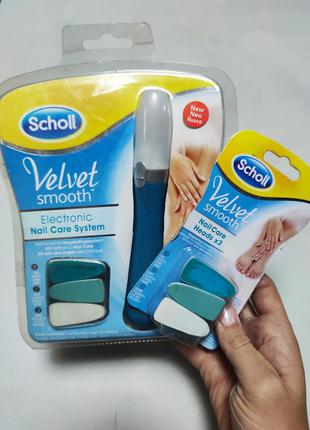 Электрическая пилка для ногтей velvet smooth nail care + запас...