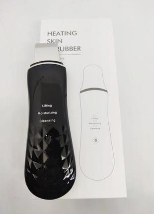 Портативный ультразвуковой скрабер для кожи лица согревающий с...