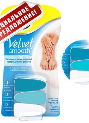 Насадки для пилки для ногтей scholl velvet smooth nail care, 2...