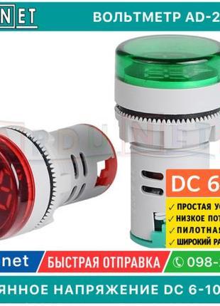 ARDU.NET ВОЛЬТМЕТР AC 60-500В DC 6-100В Цифровой вольтметр 22м...