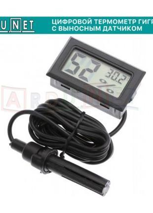 ARDU.NET Цифровой термометр гигрометр с выносным датчиком