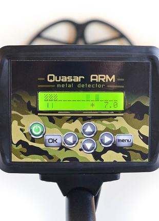Металлоискатель Квазар АРМ/Quasar ARM корпус PL2943