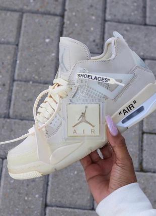 Nike air jordan 4 retro х off white beige (premium)  кожаны...