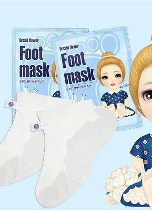Маска для ніг  Foot Mask