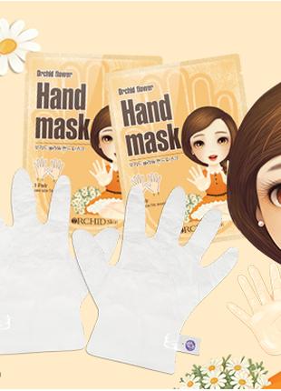 Mаска для рук  Hand Mask