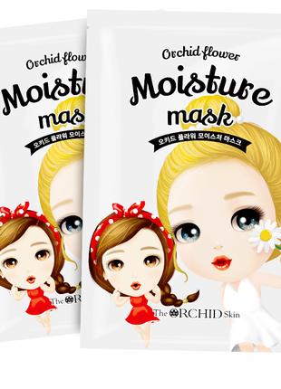 Маска для обличчя Moisture Mask
