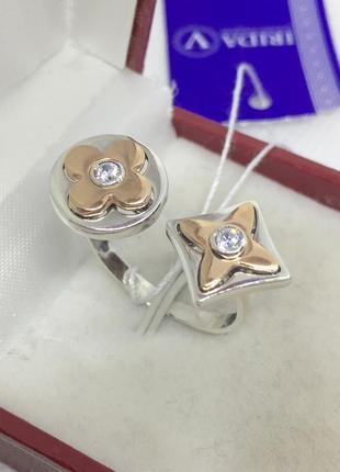 Новое серебряное кольцо позолота куб.цирконий серебро 925 пробы