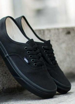 Vans authentic black mono (черные)