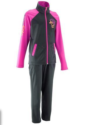 Олимпийка Domyos Decathlon 9-10 лет, 134-140 см. Идеальное состоя