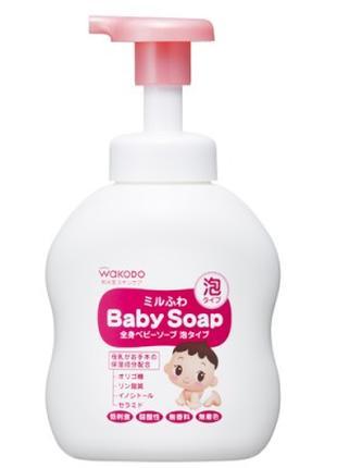 Wakodo : Мыло-пенка для купания малышей - для чувствительной кожи