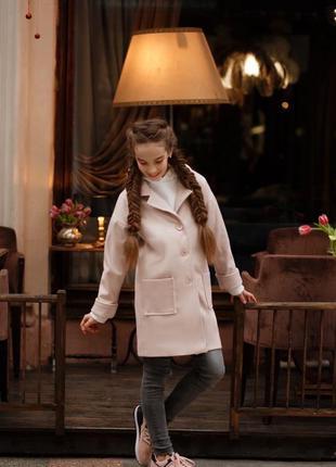 Стильное пальто-кардиган детское для девочки на подкладе