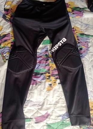 Вратарские штаны kipsta