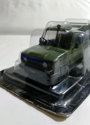 Автолегенды СССР УАЗ-3171