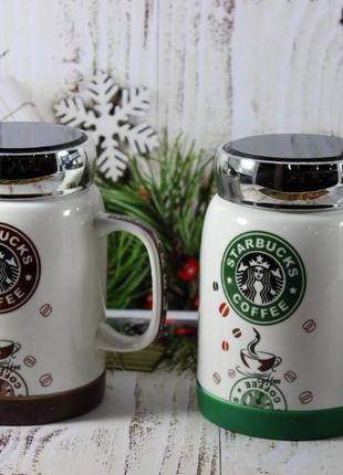 Керамическая Чашка Starbucks c Крышкой CUP SH 025-1 В ЗАПОРОЖЬЕ