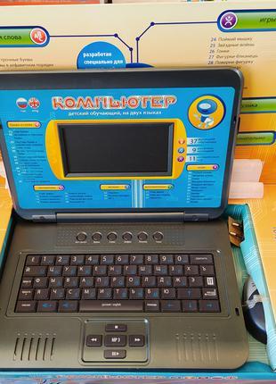 Детский обучающий игровой ноутбук, русско-английский 7072