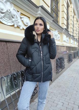 Качественная куртка с натуральным мехом до 50 размера зима