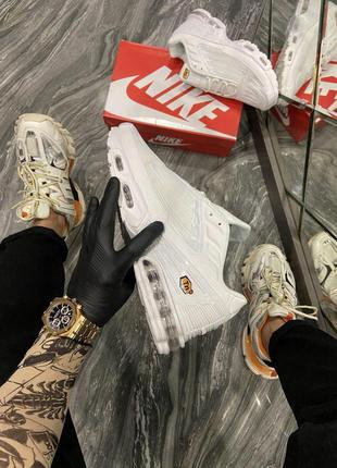 Nike air max plus 3 white