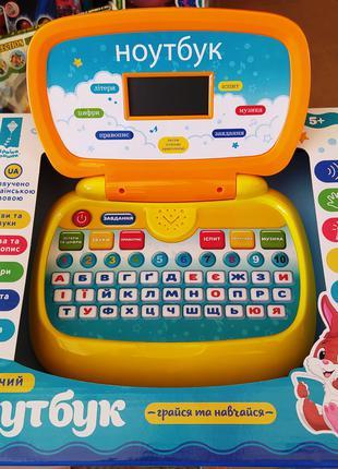 Детский компьютер, ноутбук 719 50 украинский