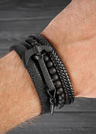 Комплект оригинальных браслетов, мужской браслет