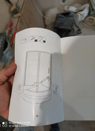 Душевая кабина душ бу