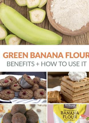 Мука зеленых бананов опт