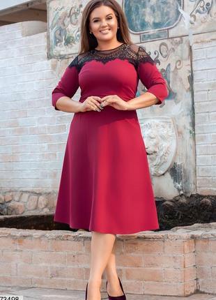 Распродажа женское платье большого размера, размер 48-50, жіно...