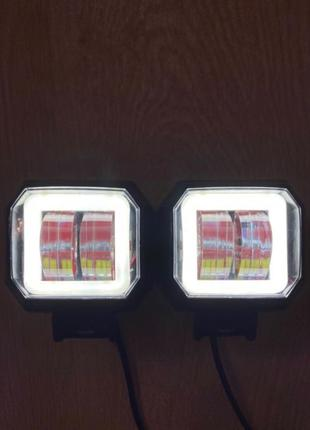 Самые яркие дополнительные LED фары 20W СТГ лед фары противотуман