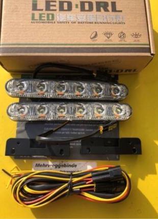 Дневные огни ходовые светодиодные Фары LED дхо с бегущим поворото