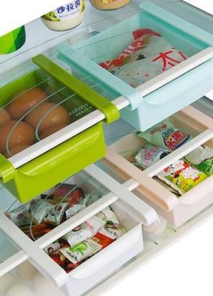 Органайзер Пололочка для холодильника