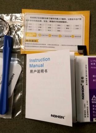 Батарея для xiaomi bm46 аккумулятор для xiaomi redmi note 3