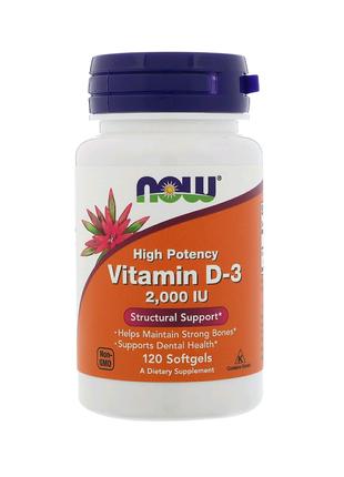 Высокоактивный витамин D-3, 2000 МЕ, 120 мягких таблеток