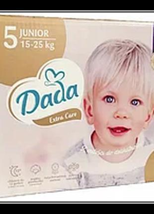 DADA Extra Care - Оригінал, Польща (5 junior)